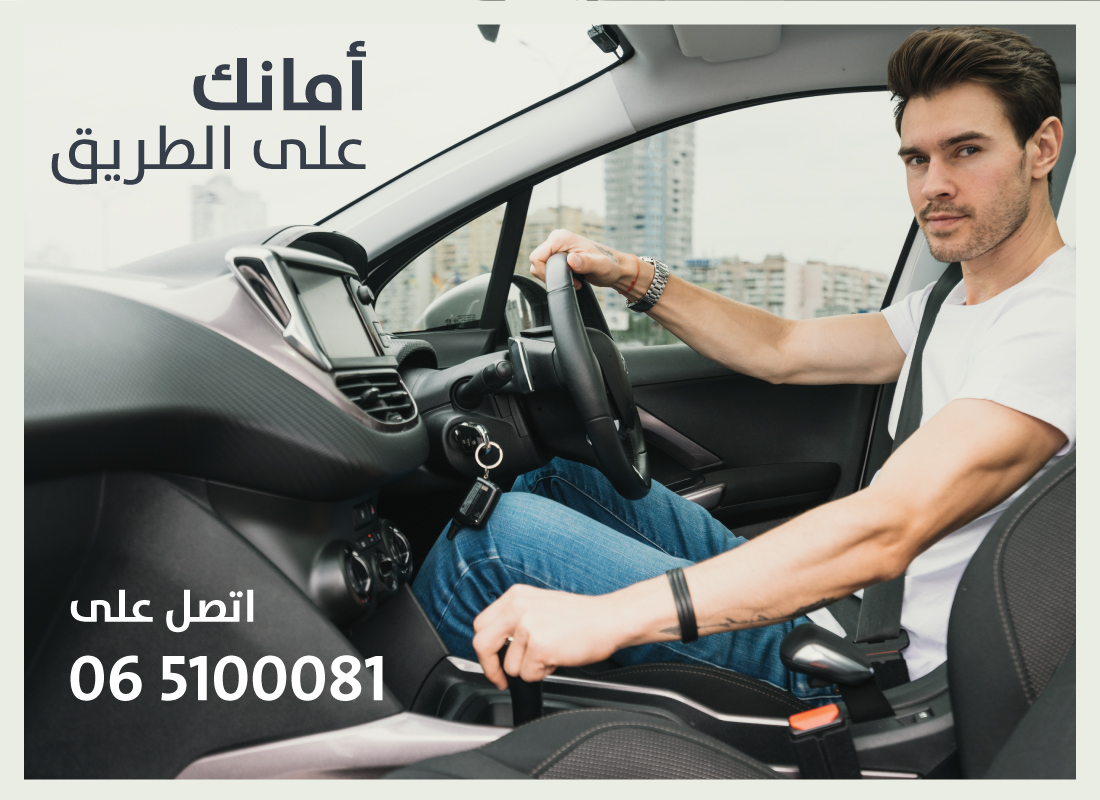 car-page-banner_2