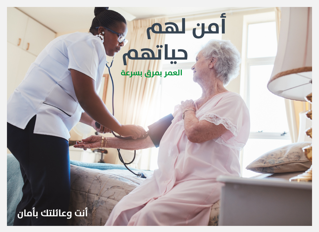 health-page-banner_02